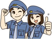 甲府警備保障株式会社の求人情報を見る