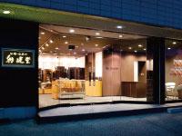 仏壇・仏具の興運堂 東川口の求人情報を見る