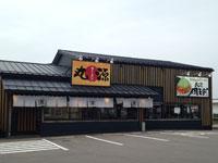 丸源ラーメン 金沢横川店の求人情報を見る