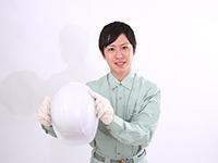 【レアメタル製品の簡単な試作品製造業務】