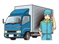(1)自動車関係のルート配送