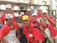 角上魚類北関 株式会社 高崎店の求人情報を見る