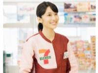 セブン-イレブンあきる野山田店の求人情報を見る