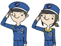 テイシン警備㈱埼玉本社の求人情報を見る