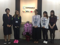 エスペランス株式会社 仙台支店の求人情報を見る