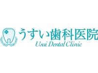歯科衛生士業務全般