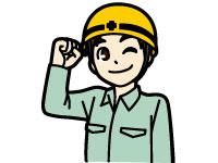 株式会社 日吉空調の求人情報を見る