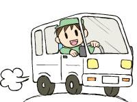 株式会社 押田運送の求人情報を見る