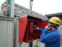 マグナ通信工業株式会社 福島営業所の求人情報を見る