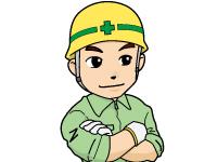 浅倉建設株式会社の求人情報を見る