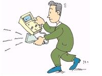 株式会社信和工業 本社の求人情報を見る