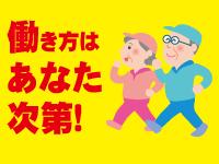 住友不動産販売㈱松戸営業センターの求人情報を見る
