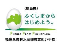 株式会社 ワールドインテック福島の求人情報を見る