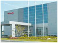 株式会社岩手ヤクルト工場の求人情報を見る