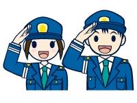第一総合警備保障株式会社 福島支社 いわき営業所の求人情報を見る
