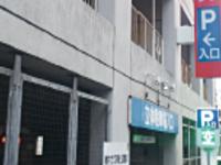 イトーヨーカドー丸大長岡店駐車場の求人情報を見る