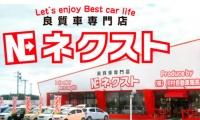 株式会社 川村自動車販売の求人情報を見る
