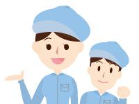 株式会社インテリア和廣 首都圏エリア営業推進課の求人情報を見る