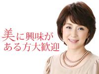 松坂屋高槻店  ハイネットの求人情報を見る