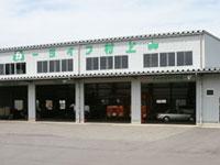 北越運送株式会社の求人情報を見る