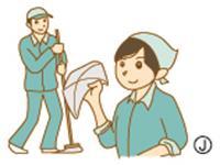 日東カストディアル・サービス株式会社仙台支店の求人情報を見る