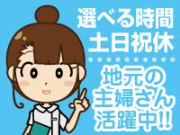 滋賀医科大学医学部付属病院の求人情報を見る