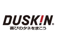 ダスキン那珂湊 (株)ミキクリーンライフの求人情報を見る