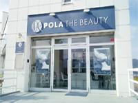 POLA THE BEAUTY 石和店の求人情報を見る