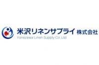 米沢リネンサプライ株式会社の求人情報を見る