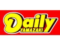 デイリーヤマザキ 海老名インター店の求人情報を見る