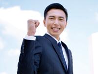 鹿島フィードワン販売(株) 千葉支店の求人情報を見る
