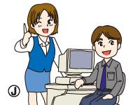 株式会社 木村会計の求人情報を見る