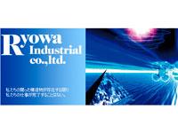 菱和工業株式会社の求人情報を見る