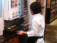 インターネットカフェ ポコ・アージョ 四条烏丸店の求人情報を見る