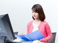 株式会社リクルートスタッフィング 宇都宮登録センターの求人情報を見る
