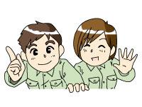 株式会社ジャパンクリエイト 岩舟事業所の求人情報を見る