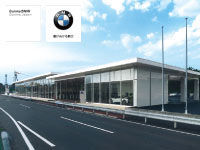 Gunma BMWの求人情報を見る