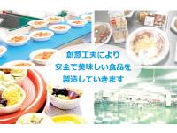 (株)虎昭産業 北関東もおか工場の求人情報を見る