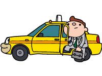 有限会社 宝積寺タクシーの求人情報を見る