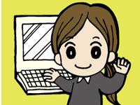 株式会社 スタッフエース 長岡オフィスの求人情報を見る