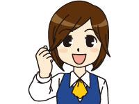 佐々木商事 株式会社の求人情報を見る