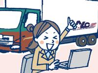 中越通運㈱下越ALCの求人情報を見る
