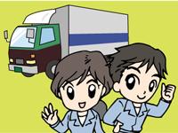 中越通運株式会社 新潟営業所の求人情報を見る