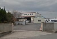 原山工業株式会社の求人情報を見る