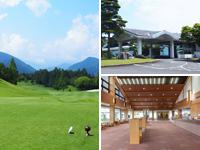 小幡郷ゴルフ倶楽部の求人情報を見る