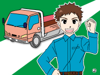 有限会社富士見機工運輸の求人情報を見る