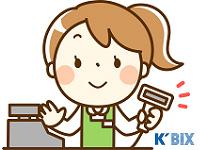 ◇(短期)お肉屋さんでの接客販売及び品出し等のお仕事