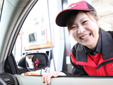 宇佐美ガソリンスタンド給油・接客スタッフ