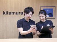 カメラのキタムラアップル製品サービス 福井/バイパス南店の求人情報を見る