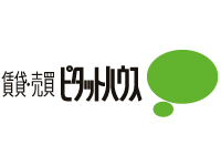 株式会社 ハウス-弐拾壱の求人情報を見る